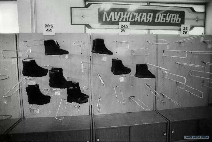 soviet-shop
